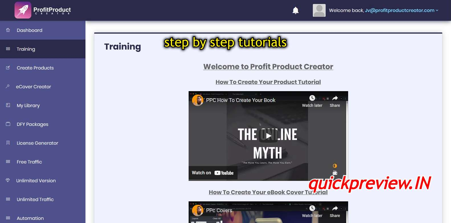profit product creator inside view(1)