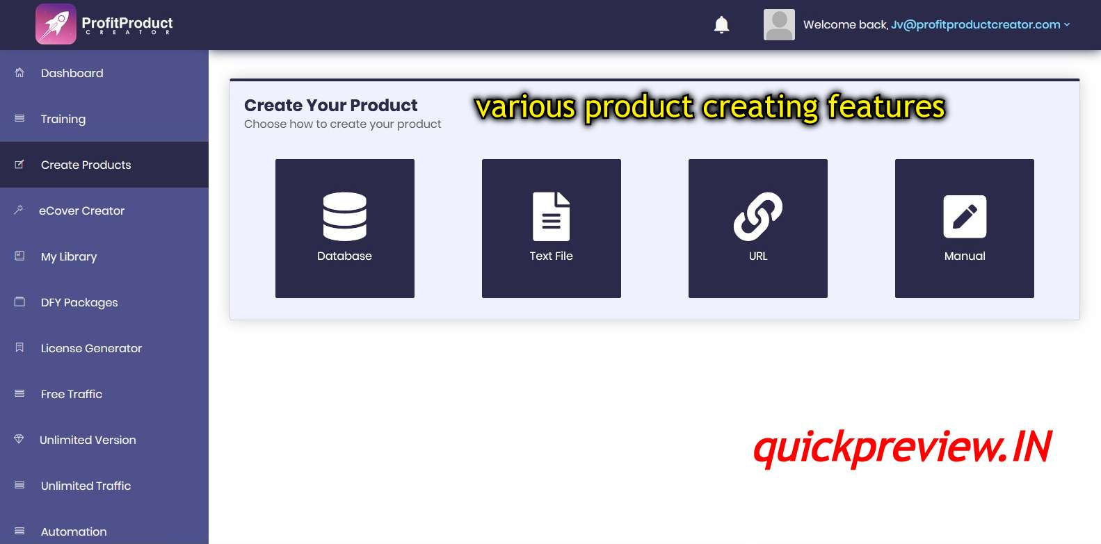 profit product creator inside view(2)