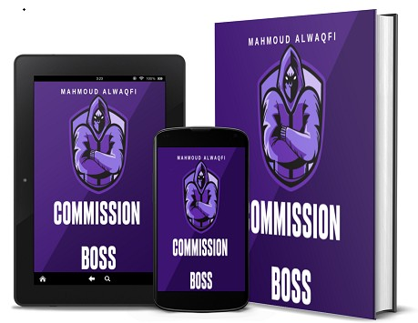 Commission Boss software cover